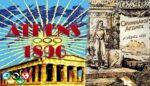 İlk Olimpiyatlar