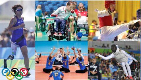 Paralimpik Oyunlar Kategoriler