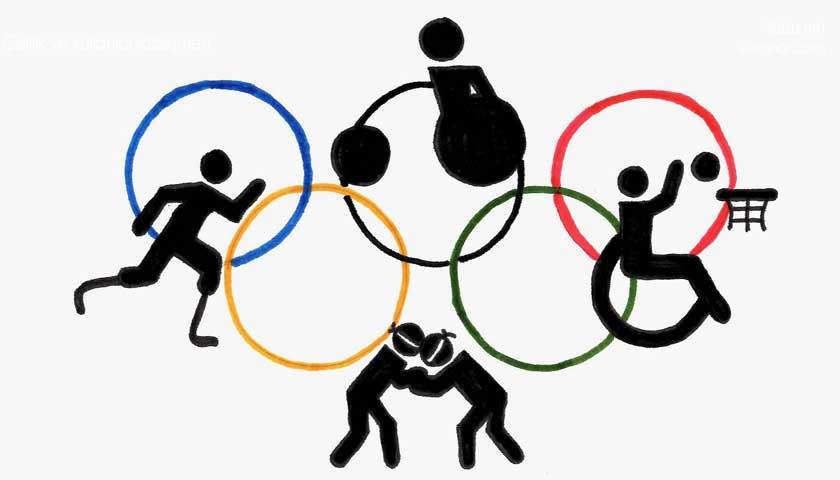 Paralimpik Spor Dalları