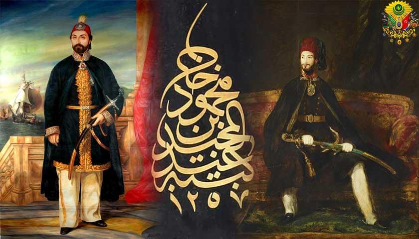 Padişah Abdülmecid