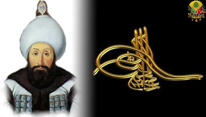 Padişah I. Abdülhamid