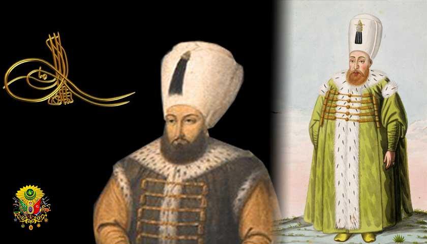 Padişah I. Mustafa (1617 – 1618 / 1622 – 1623)