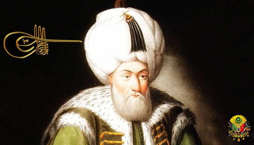 II. Bayezid (1481 – 1512)