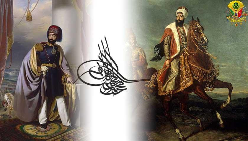 Padişah II. Mahmud