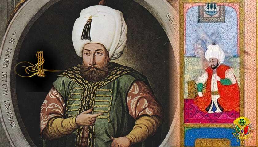 Padişah II. Selim (1566 – 1574)