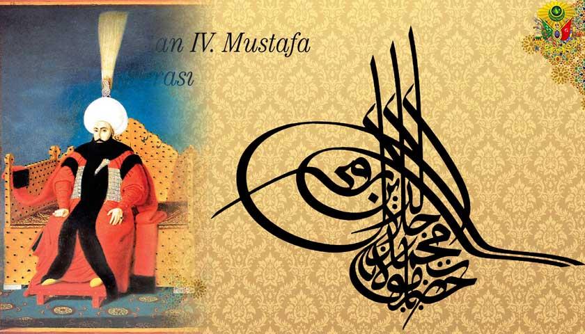 Padişah IV. Mustafa