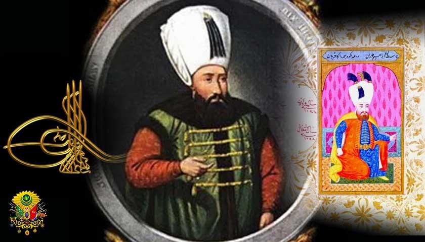 Padişah İbrahim (1640 – 1648)