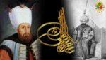 24 I. Mahmud (1730 – 1754)