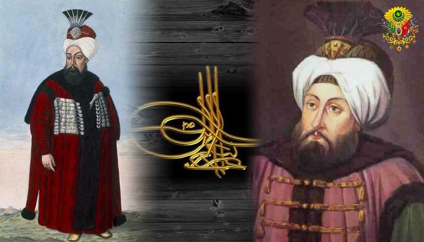 Padişah II. Ahmed (1691 – 1695)