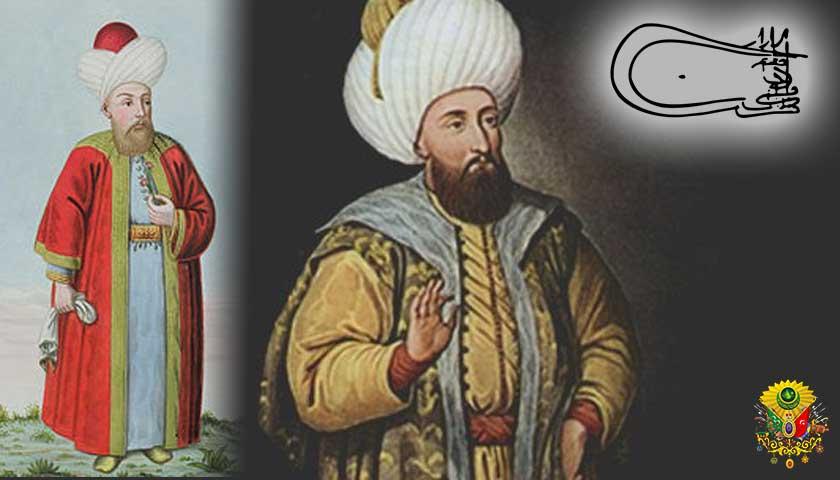 Padişah II. Murad (1421 – 1451)