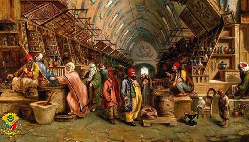 Osmanlı Pazar Yeri